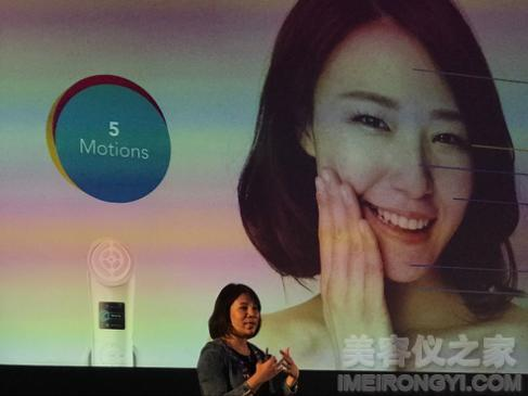 娜蜜丝闪耀东南亚,新品在马来西亚隆重发布