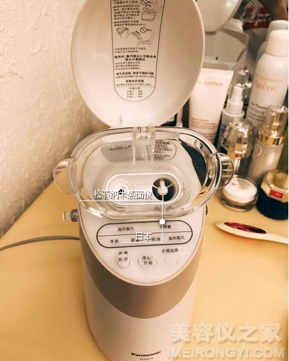 日本八大美容仪分析!31岁干皮长期使用测评,为抗老下了血本!