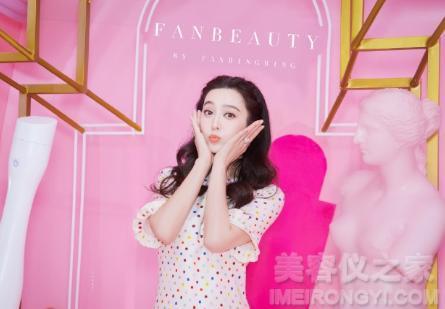 范冰冰开的淘宝店叫什么 Fanbeauty美容仪2399元一台