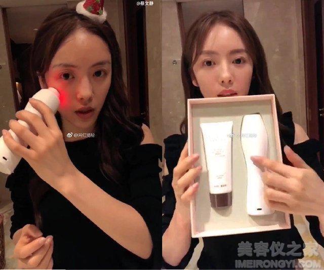 范冰冰为了推销自己的美容仪也是拼了,到处送人当礼物