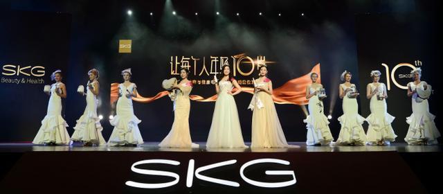 SKG成立美容仪研究院 重视人才引进、技术创新: