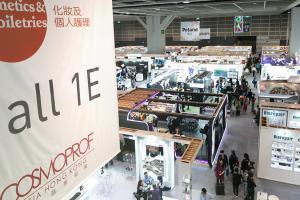 2015年香港亚太美容展高清组图